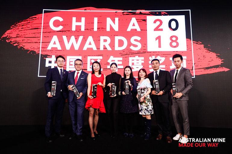Winners of 6th annual Wine Australia China Awards celebrated | Wine