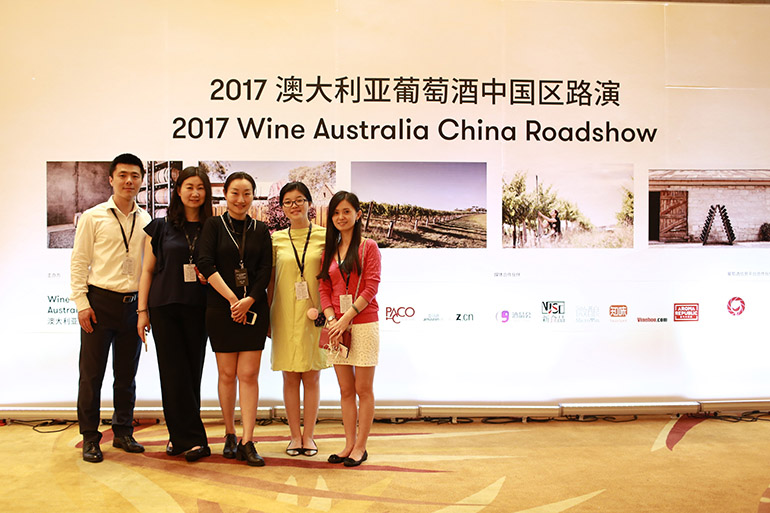 Wine Australia China Roadshow 2017 | Wine Australia